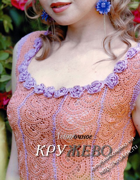 ажурное платье фото