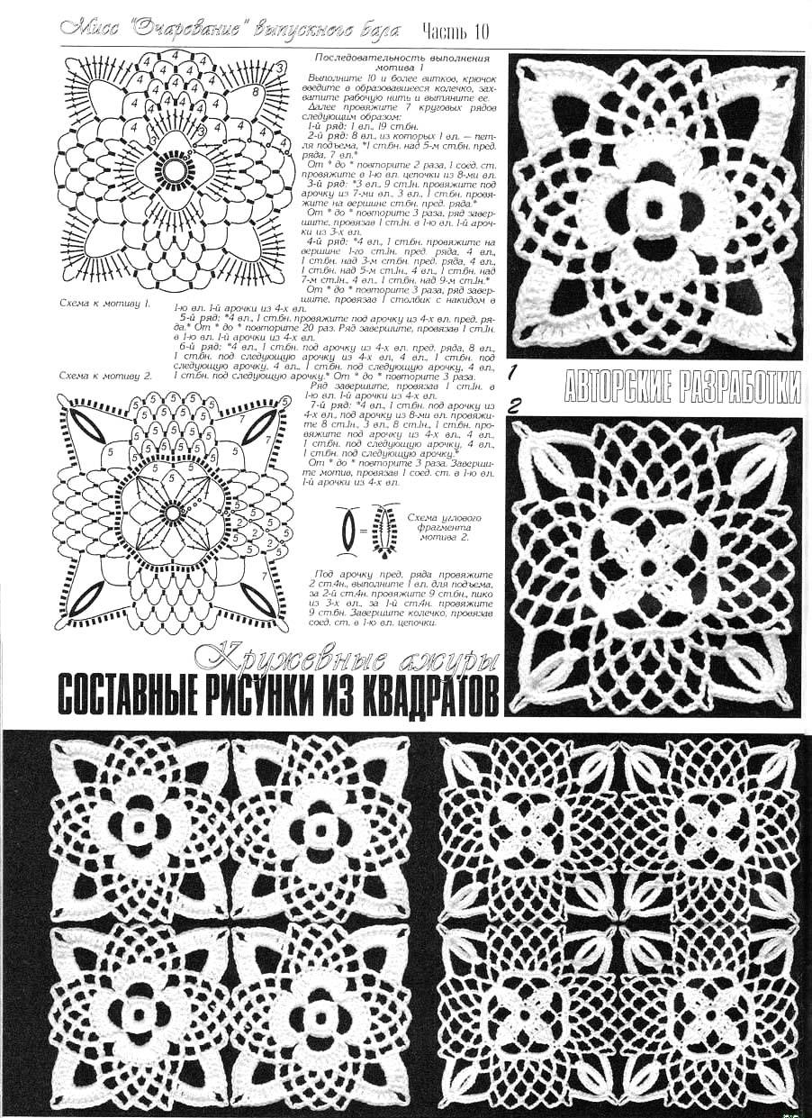 Вязание кардигана по кругу