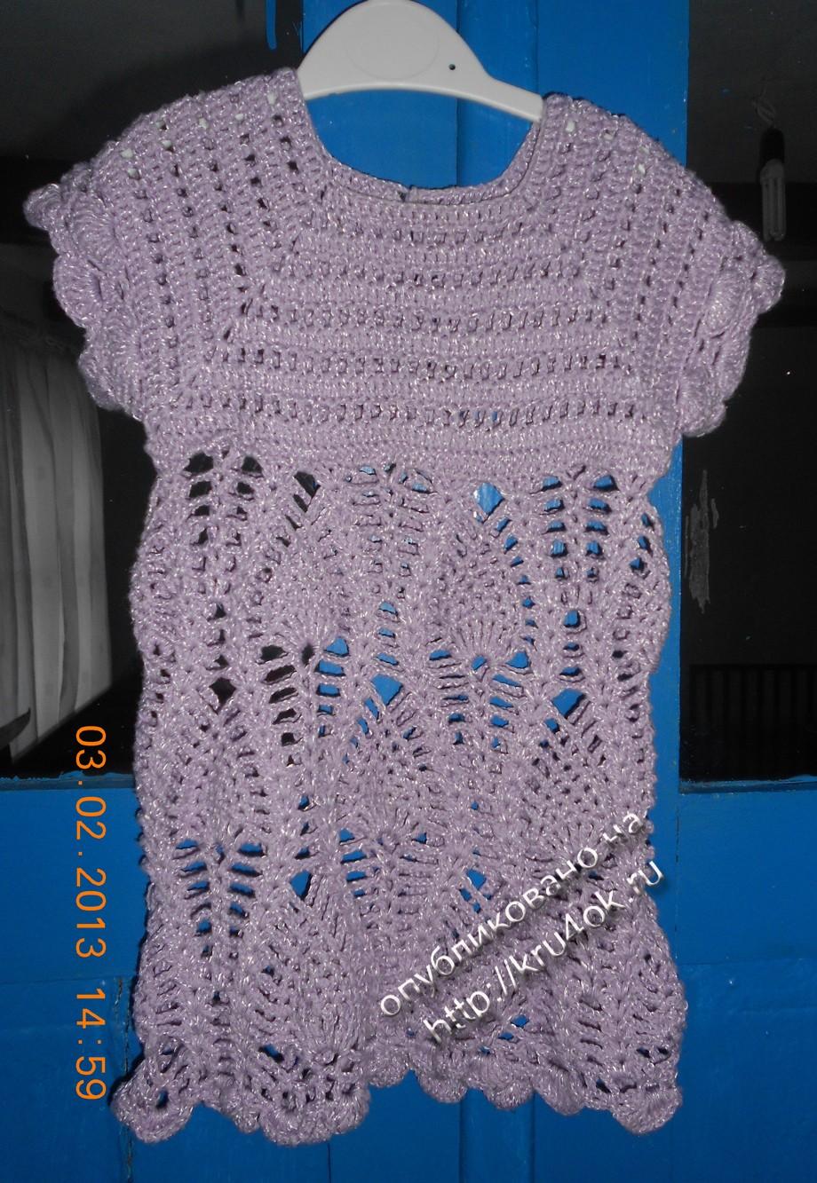 платье на 1 1 5 года крючком схемы и описание