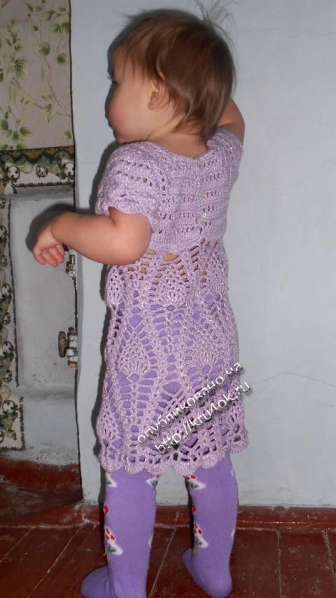 Платье с ананасами крючком для девочки 1,5- 2 года.