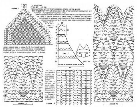 схема белого сарафана крючком