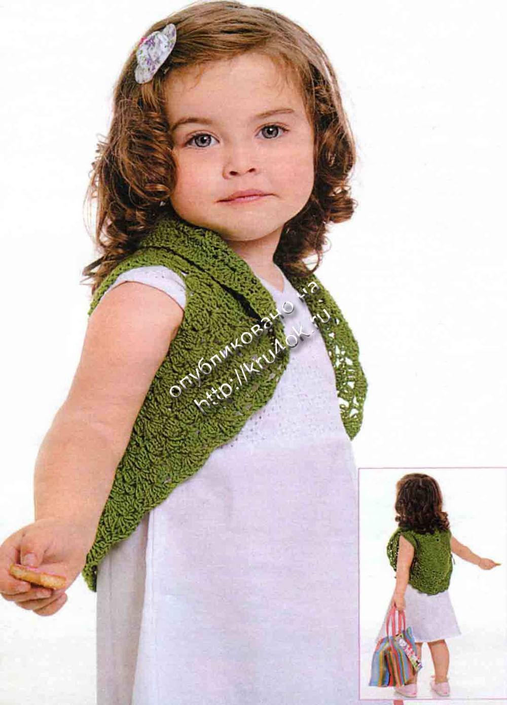схема вязания гетр спицами на девочку 8