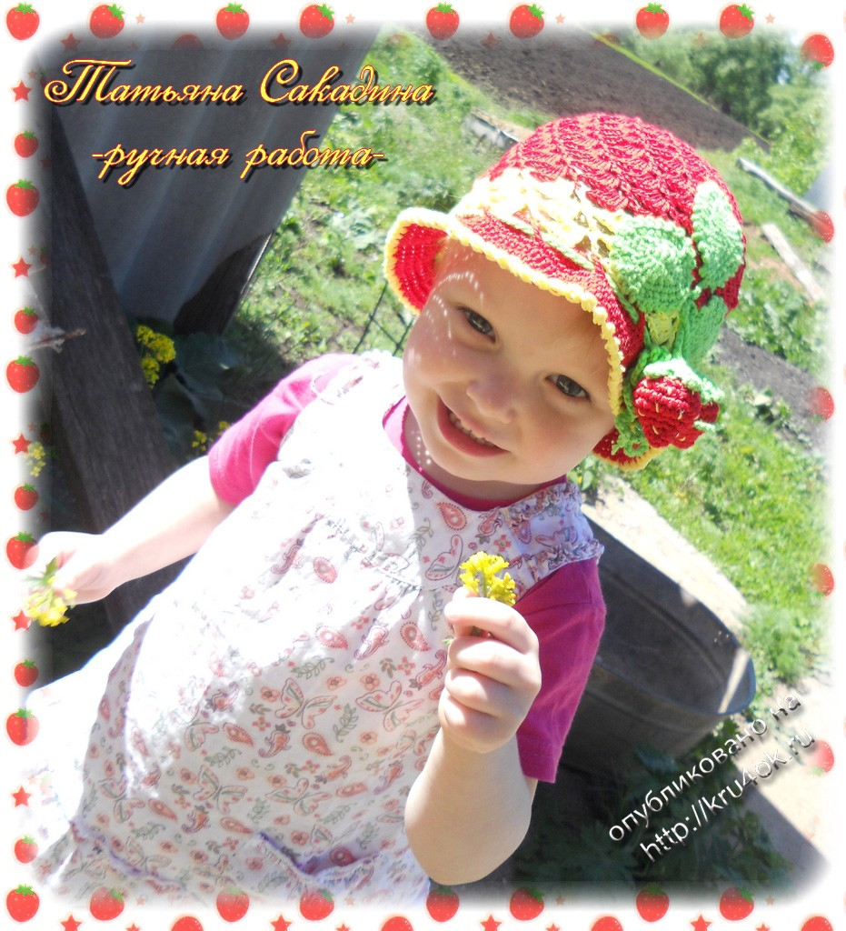 Схема вязания детской панамы фото 448