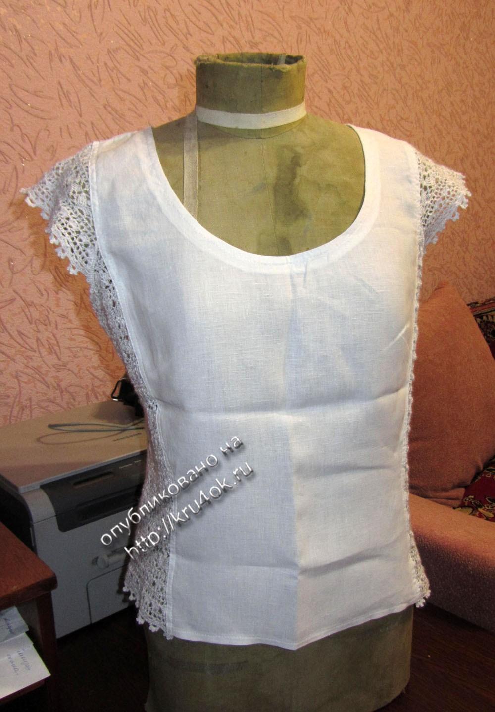 Сшитые Блузки С Вязаной Вставкой