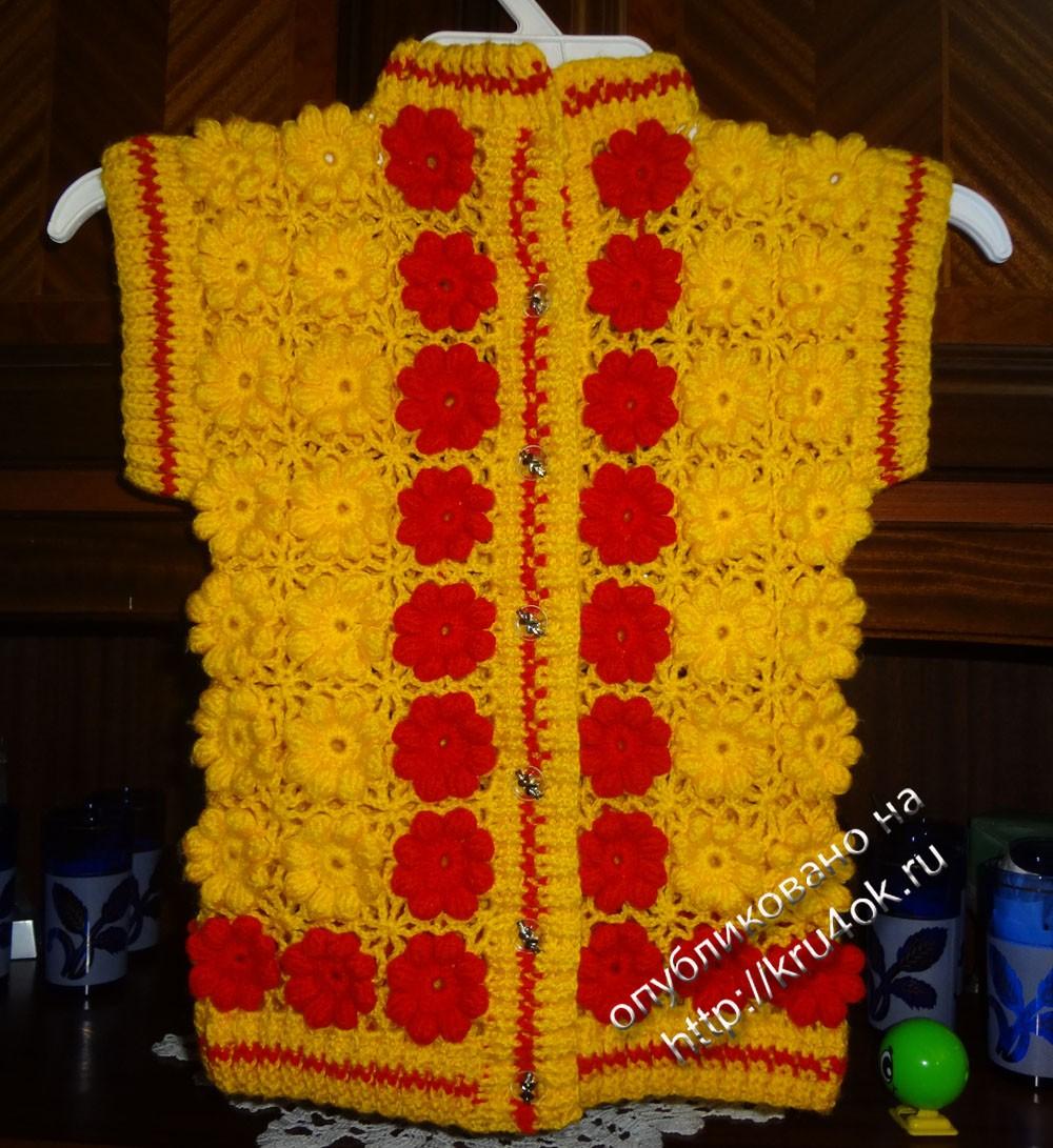 Вязаный жилет с капюшоном - Описание вязания, схемы