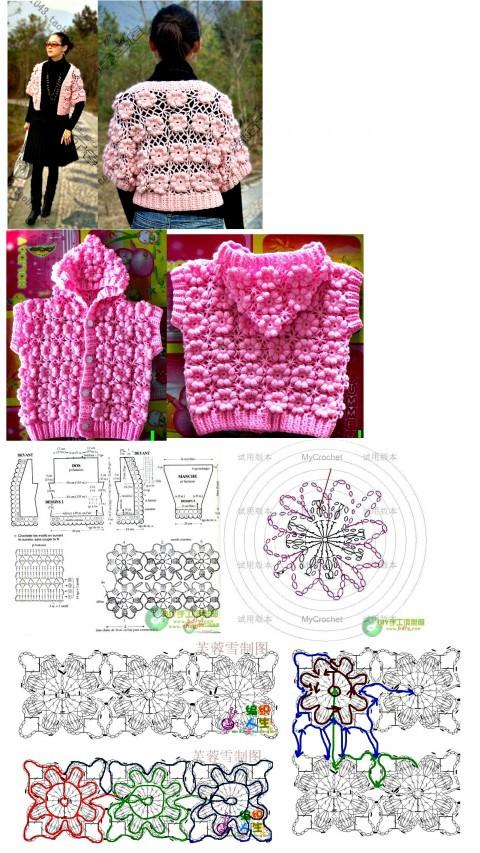 Схемы вязания жилета