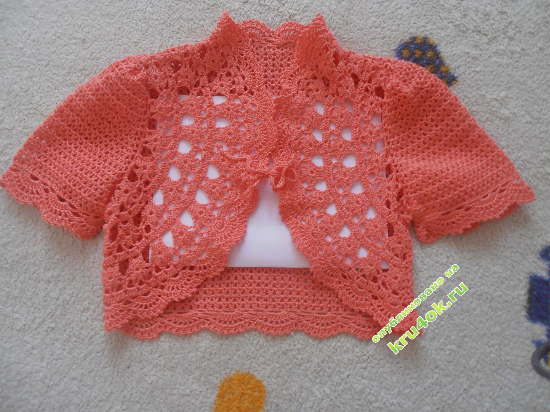 для детей вяжем болеро для девочки 2-3 года белье отлично работает