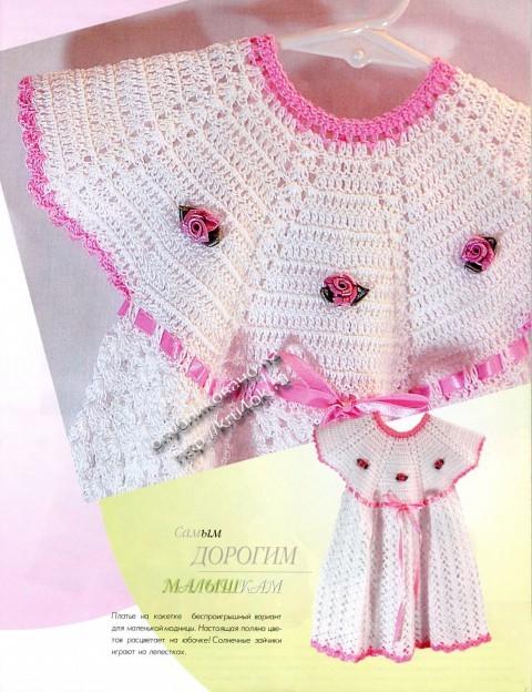 вязаное платье для девочки крючком фото