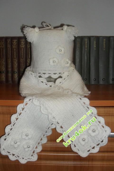 Шапочка и шарфик - работа Светланы