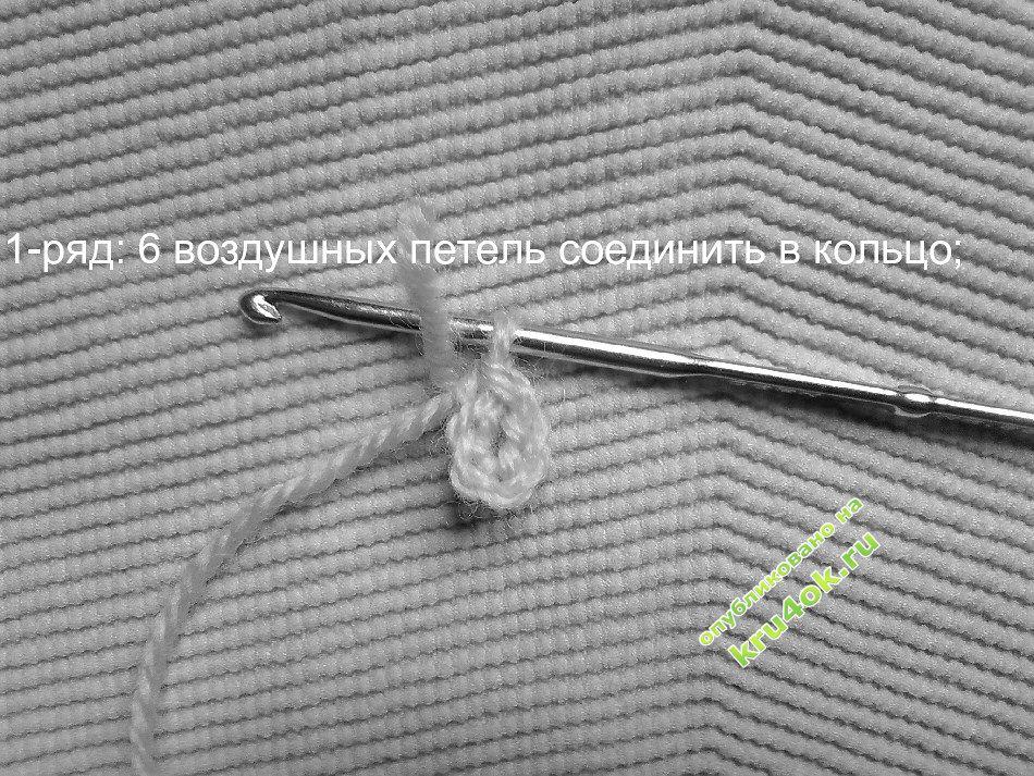вязаного крючком берета
