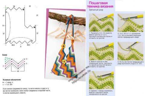 схема вязаняи сумки