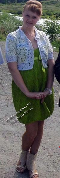 вязаное платье и болеро крючком