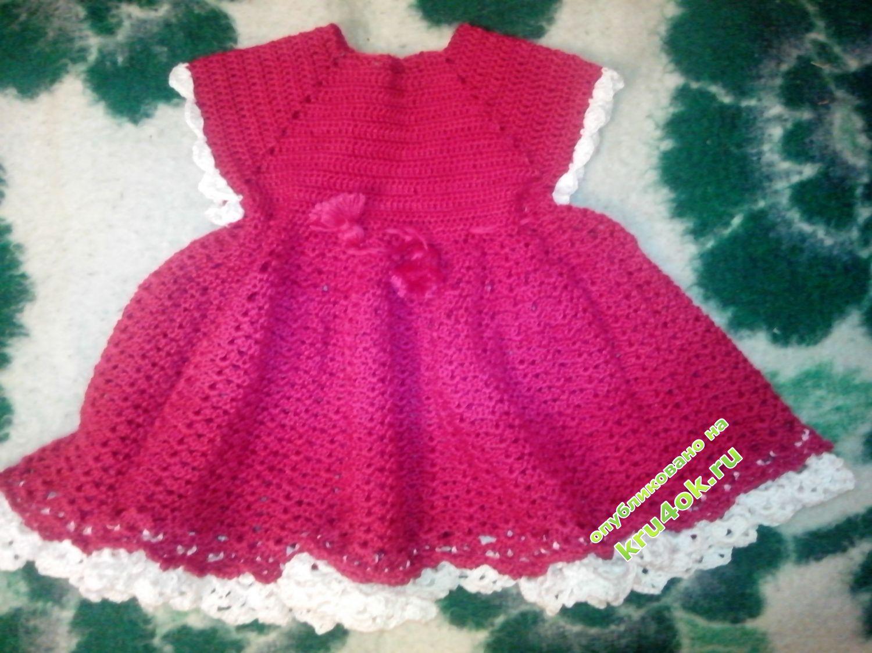 Вязание детские платья с крючком от 6 месяцев