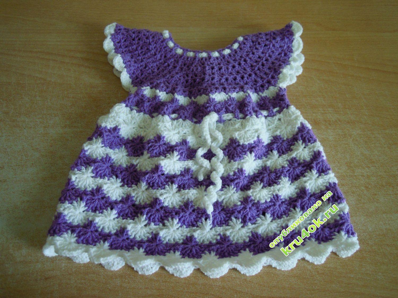 детские платья схема