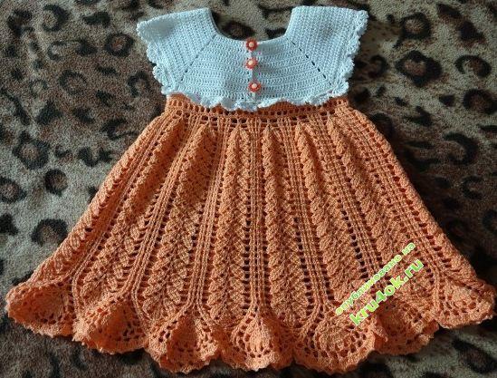 Размер платья — 12 и 18