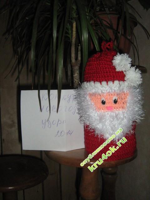 фото вязаного крючком деда мороза