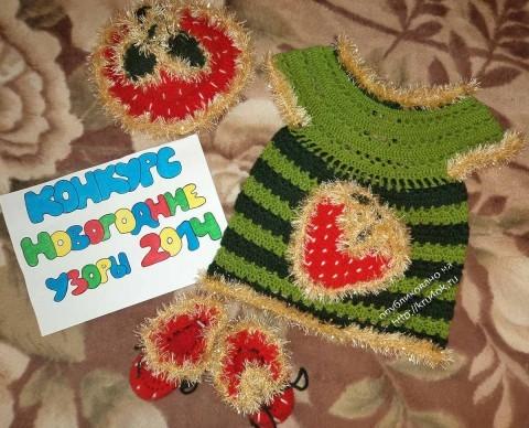 Новогодний костюм «Ягодка»
