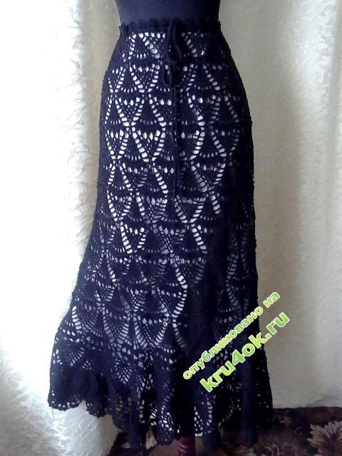 Ажурная длинная юбка - работа Натали