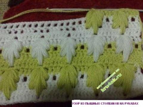 Схемы вязания кофточки