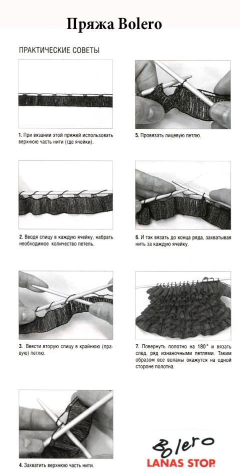 как вязать из фасонной пряжи спицами
