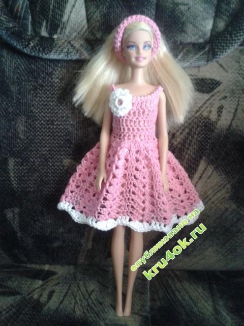 Платье для Барби - работа Галины
