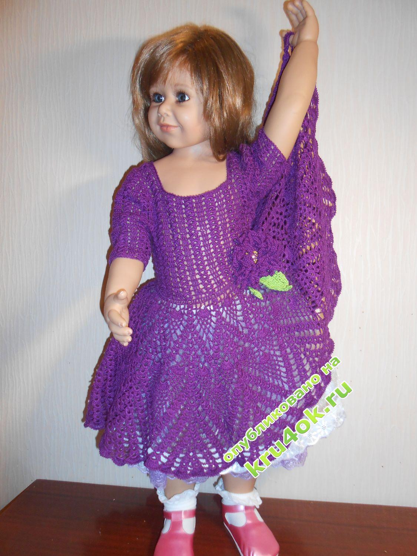 платье солнце крючком для девочки схема и описание