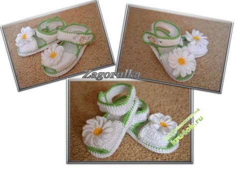 Вязаные туфельки - пинетки фото