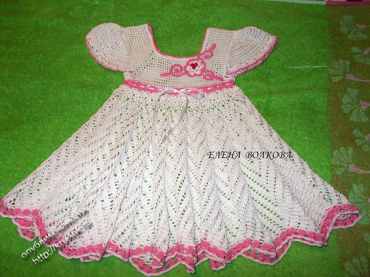 Связать ажурные детские платья