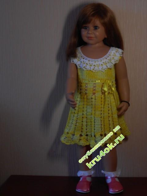 Желтое платье для девочки фото