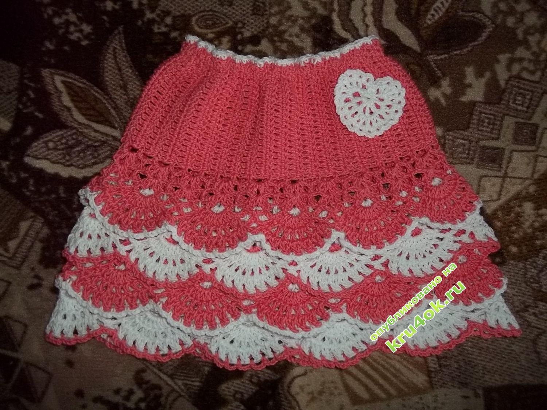 Схема вязания детской юбки фото 362
