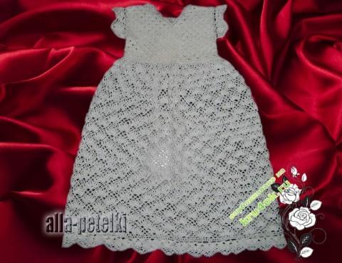 Платье вязаное крестильное