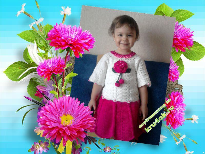 Схема вязания платья для девочки клиньями