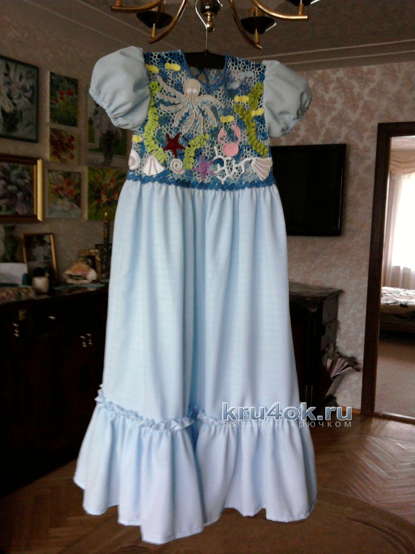 Детское платье с кокеткой связанной