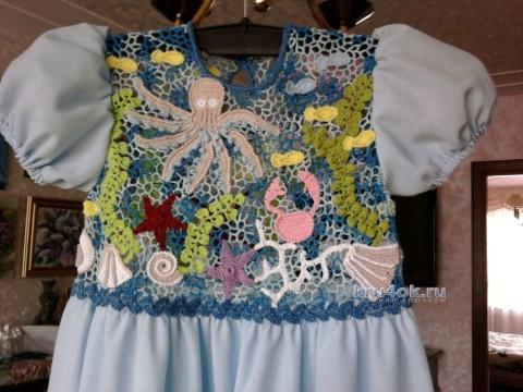 вязаное крючком платье