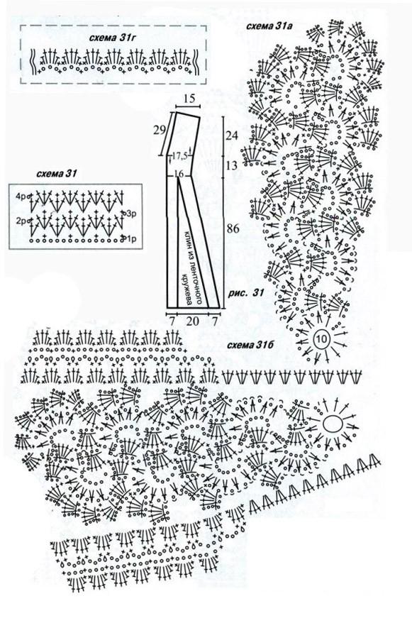Салатное платье со вставкой