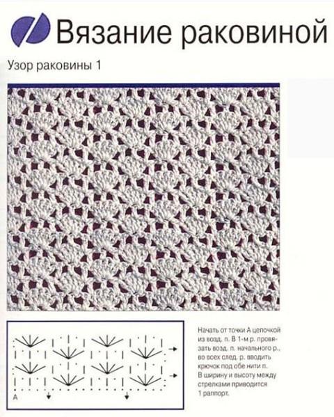 схемы для вязания платья