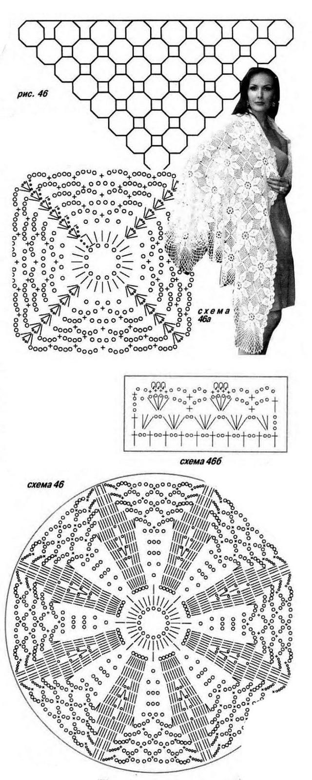 Схема вязания книжки
