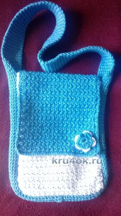 Детская сумочка крючком - работа Светланы