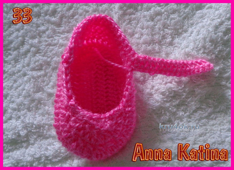 Вязаные спицами туфельки для малышек Ежевика - Modnoe 33