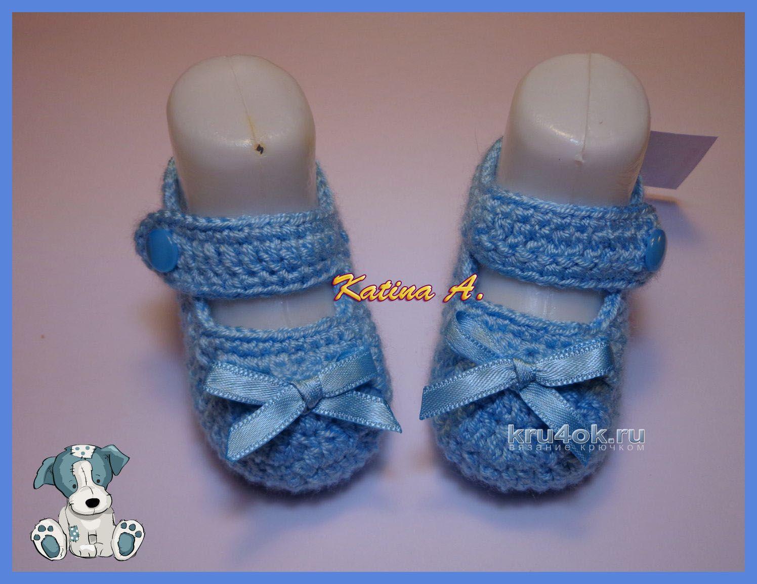 Вязаные спицами туфельки для малышек Ежевика - Modnoe 10