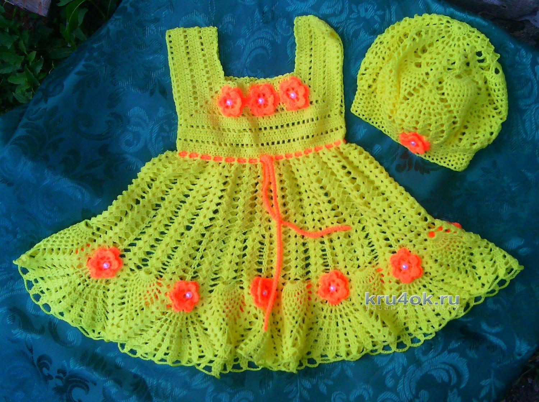Схема вязанного детского платья фото 450