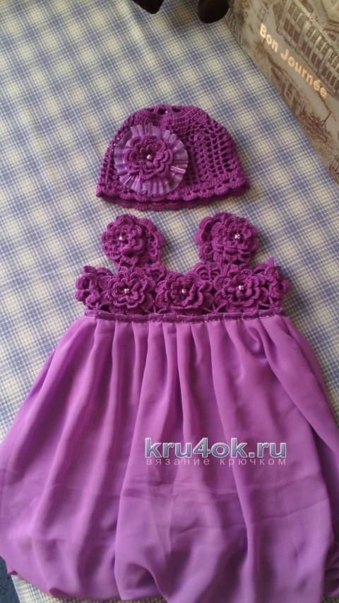 Комбинированное платье для девочки - работа Натальи Хромых