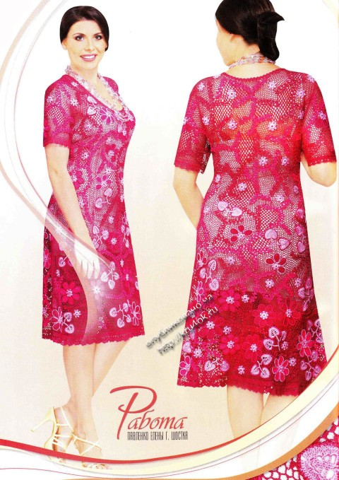 нарядное платье крючком