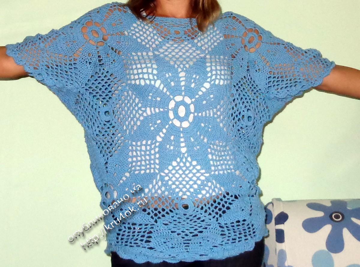 Мужское вязание схема вязания фото 95