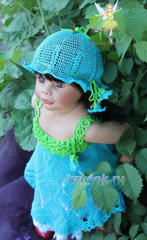 вязание крючком сарафан для девочки видеоурок