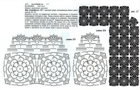 Схемы вязания и описание: