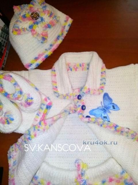 Детский комплект Радужный снег