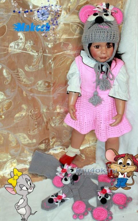 Комплект Мышка - работа Ирины Кангаш