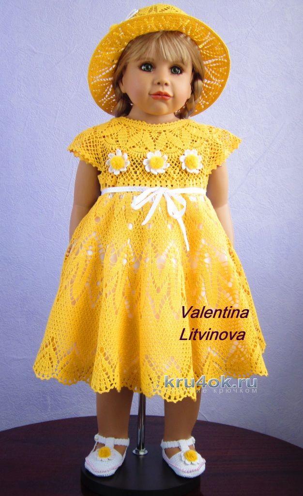 Вязание валентины литвиновой