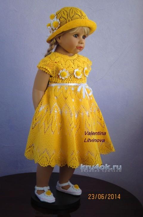 Детское платье Солнышко - работа Валентины Литвиновой
